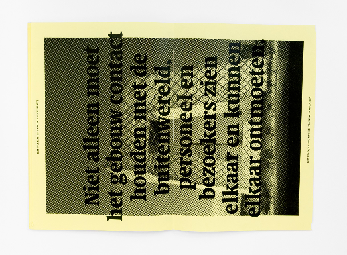 Vormethiek, binnenwerk (ingebonden affiche)